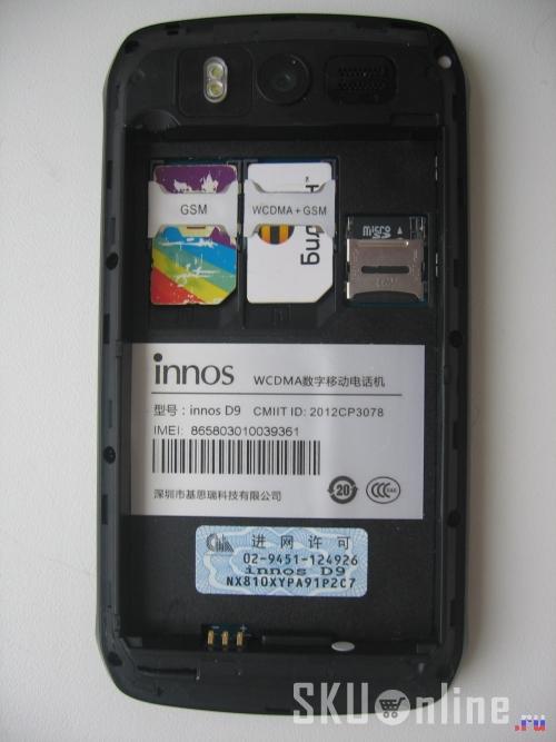 А так Innos D9 выглядит со снятой батареей