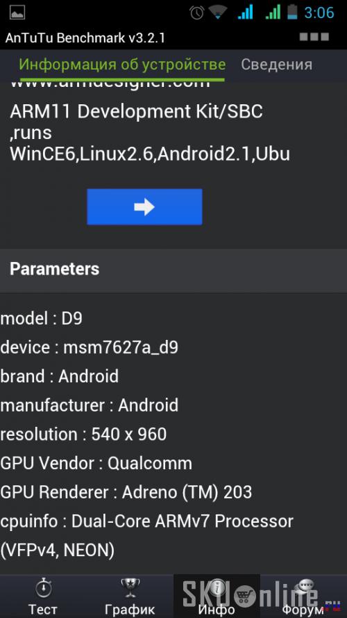 Antutu Benchmark v3.2.1 Innos D9