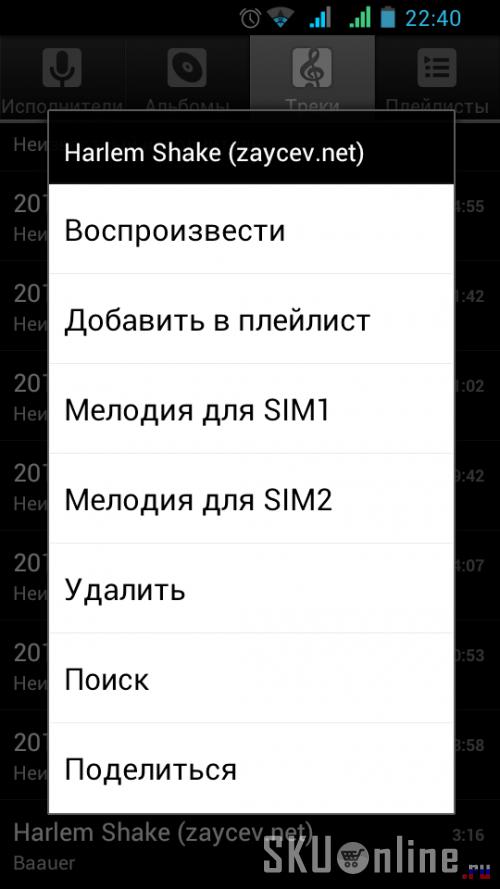 Innos D9 можно выбрать разные мелодии для обеих SIM карт