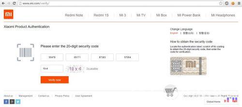 После ввода кода с упаковки на сайте будет также показано количество запросов по этому коду
