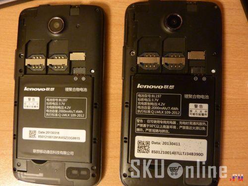 Батареи телефона Lenovo A820