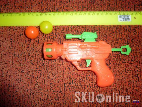 Пистолет заряжен и взведен