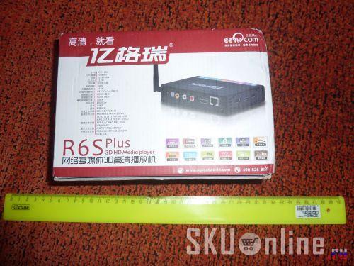 Коробка с media плеером Egreat R6S Plus Pro - 2