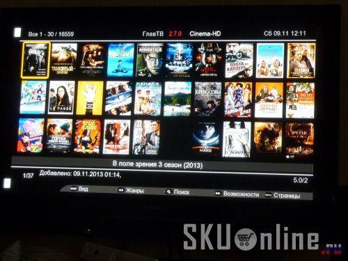 Перечень фильмов, доступных через онлайн сервис