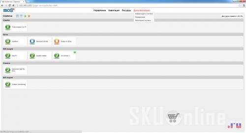 Главная страница Web-интерфейса