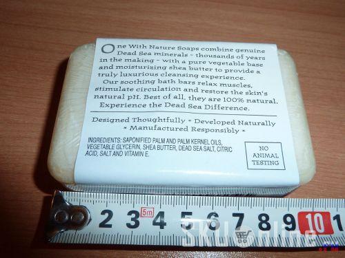 Упаковка мыла - 2