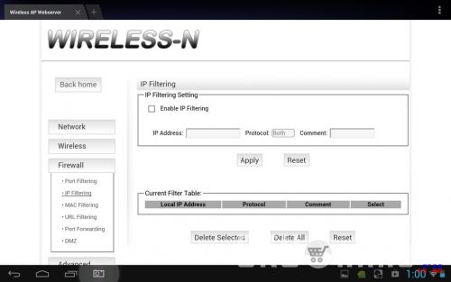 Firewall - IP Filtering