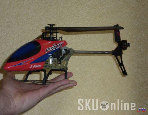 Вертолет на руке