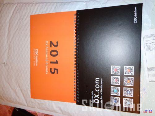 Картонная обложка календаря