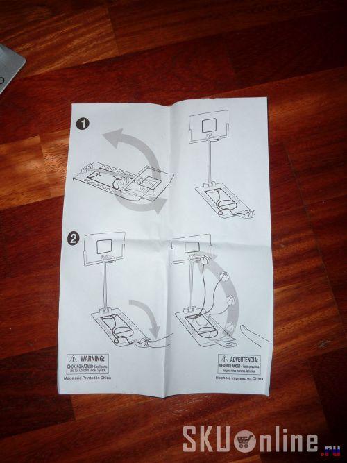 Инструкция к баскетболу