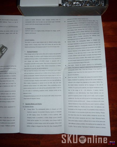 Инструкция Opus BT-C3100. Страница 3