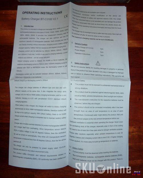 Инструкция Opus BT-C3100. Страница 1
