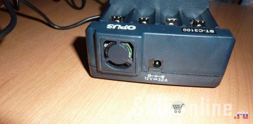 Вентилятор в зарядном устройстве Opus BT-C3100