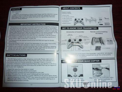 Инструкция - 2