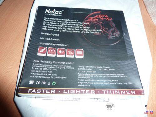 Обратная сторона упаковки SSD Netac N6S