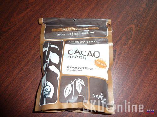 Упаковка какао-бобов. Вид спереди