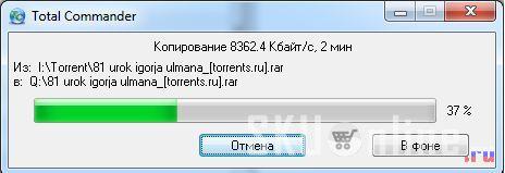 Копирование на карту памяти Samsung 32 Гб
