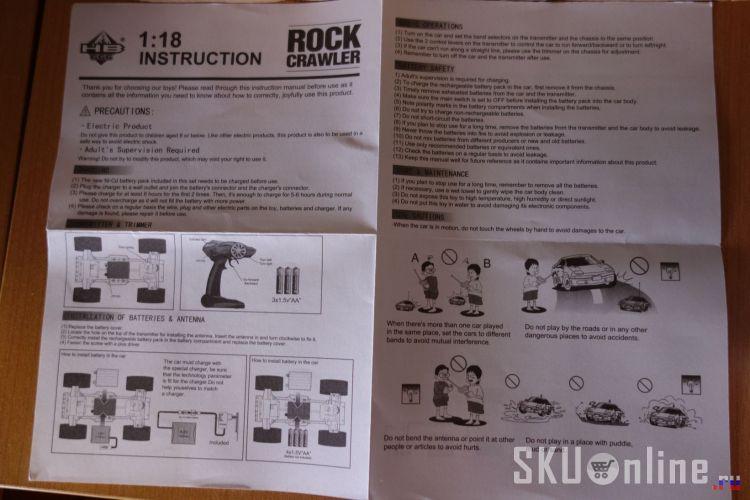 Инструкция к машинке HB-P1803