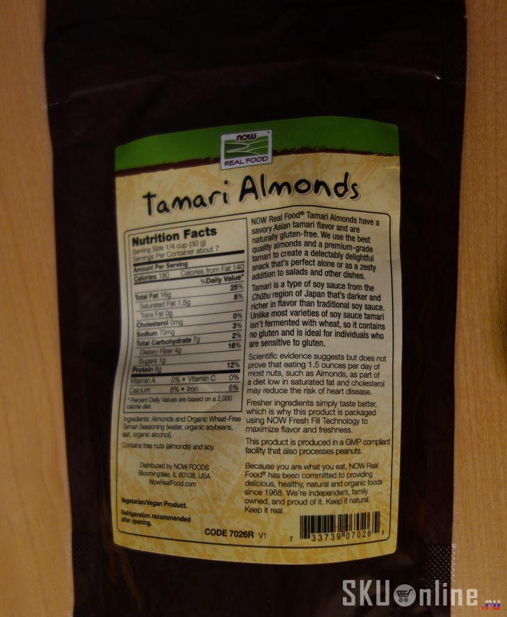 Обратная сторона упаковки миндаля в соусе тамари