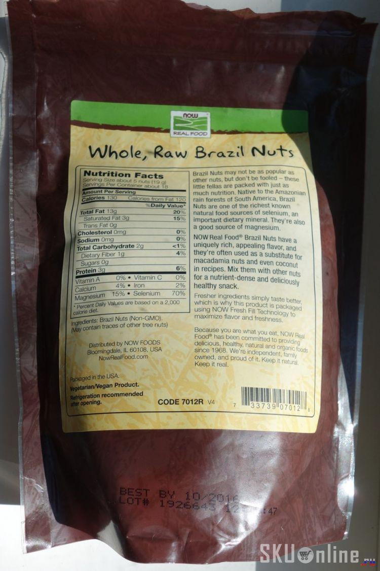 Обратная сторона упаковки с бразильскими орехами