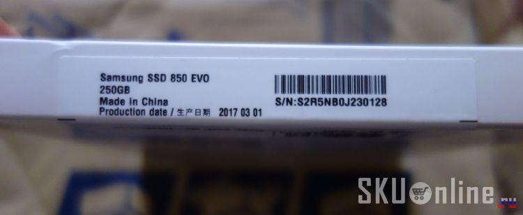 Коробочка с SSD Samsung 850 EVO. Вид сбоку