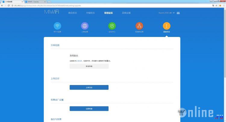 Меню прошивки и настроек роутера  Xiaomi Router 3