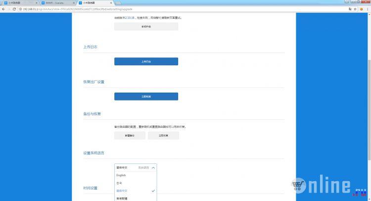 настройки Xiaomi WiFi Router 3