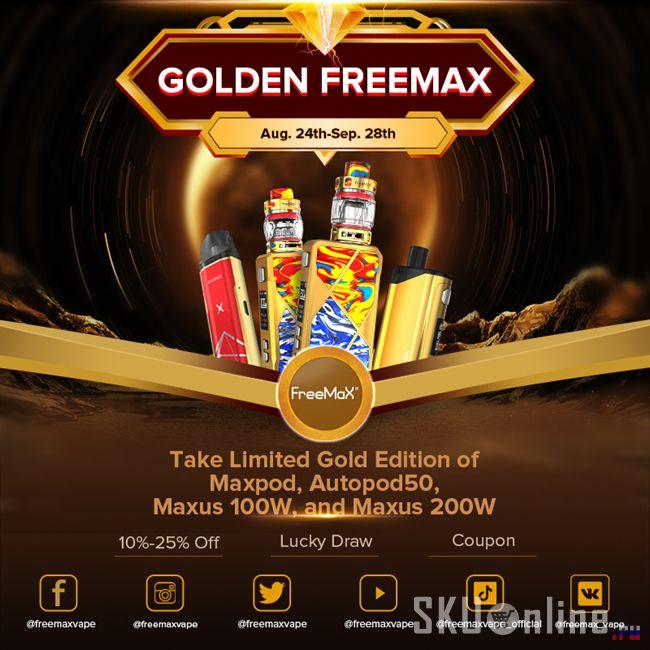 Freemax Golden Limited Edition Vape